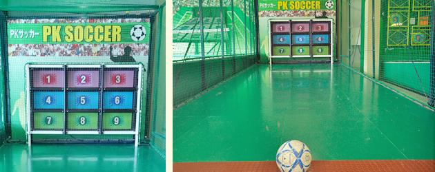 shimanto-soccer