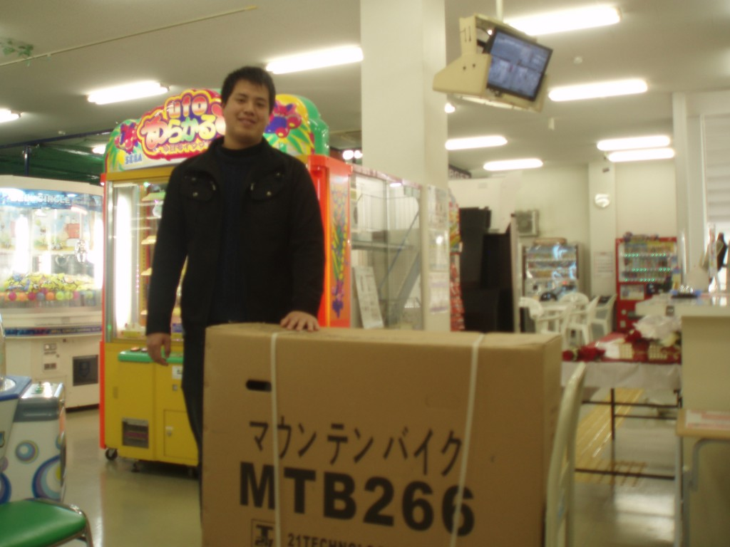 PC260017
